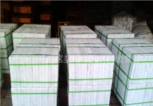 保质保量 电熔锆刚玉砖