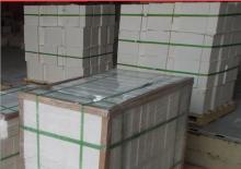 60 75普通硅线石砖
