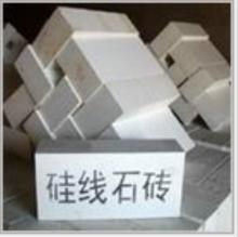 厂家直销优质硅线石砖