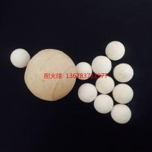 CD-20高铝耐火球高铝耐火球适用于尿素、钢铁等行业的热风炉