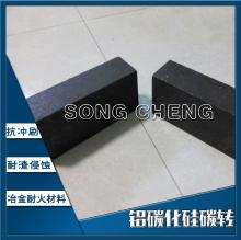 铁水包砌筑用碳化硅碳砖