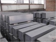 矿热炉炉底碳砖