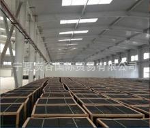 宁夏专业提供优质碳砖