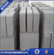 专业生产还原铁推板窑专用碳化硅砖