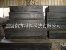 半石墨质高炉炭砖