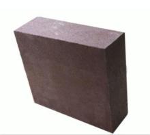 供应优质镁铬砖
