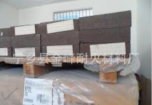 大量供应优质镁铬砖