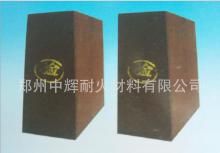 提供优质镁铁尖晶石砖