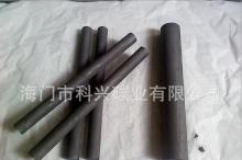 科兴提供优质石墨碳棒