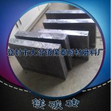 电炉用优质镁碳砖