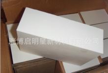 专供优质耐磨氧化铝砖