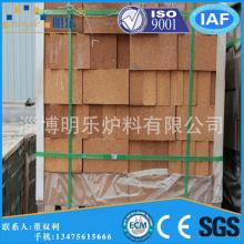 供应优质镁砖