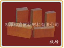 各种规格镁质镁砖