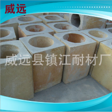 厂家直销优质耐酸烧嘴砖