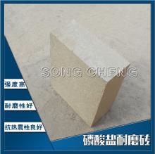 厂家直销磷酸盐砖 耐磨规格齐全