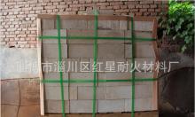 供应优质磷酸盐砖
