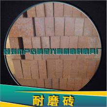 新型优质磷酸盐砖