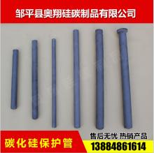专业生产定制各种型号硅碳棒 按要求定制