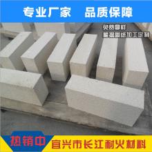 冶金化工耐火材料专用氧化铝砖