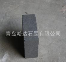 高精度石墨块 耐高温定制加工