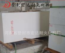 河南耐火材料厂供应锆刚玉砖