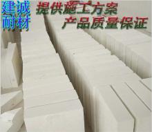 33 36 41号锆刚玉砖专业加工生产