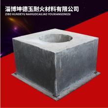 异型砖 高铝异型烧嘴砖专业供应