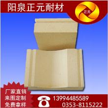厂家供应锅炉用异型砖