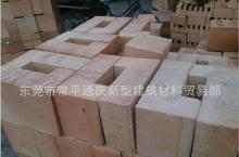 供应大量异型砖 异型耐火砖