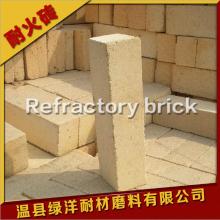 窑炉用异型砖 异型耐火砖