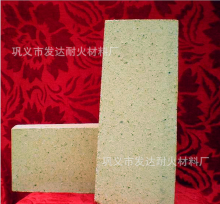 河南耐火材料厂供应耐酸砖 粘土砖 高铝质耐火砖