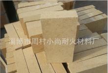供应耐酸砖 低气孔耐火砖