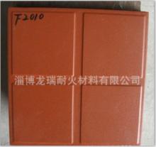 供应耐酸砖 耐酸缸砖