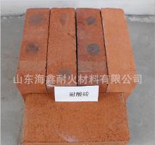 厂家长期提供优级高强耐酸砖