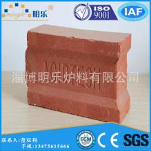 供应烟囱用耐酸砖 窑炉耐酸砖
