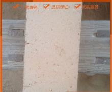 供应抗磨耐酸砖 硅藻土保温砖