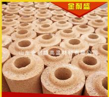供应钢厂专用水口砖