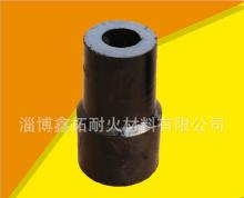 优质水口砖 厂家专业生产耐火材料