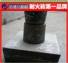 钢包用水口砖 耐火度高 浇筑性 滴钢不漏