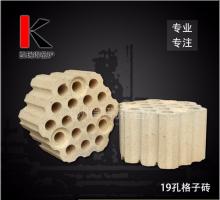 19孔格子砖 热风炉蓄热格子砖