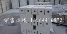 专业高温隧道窑炉用烧嘴砖