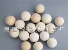 厂家专供环保耐火球 氧化铝耐火蓄热球