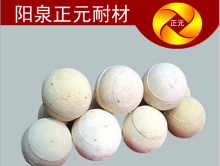 优质耐火球 支持选购与定制