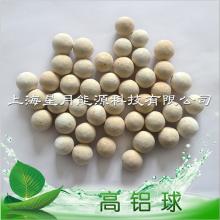 耐火材料耐火球 研磨工业用高铝球
