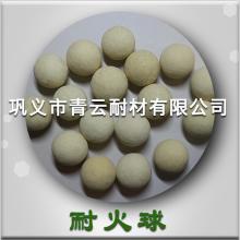 30-50耐火球 蓄热式加热炉专用陶瓷小球