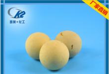 加工耐火球 惰性氧化瓷球蓄热冶金行业耐火陶瓷球