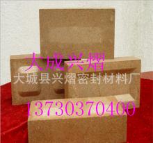 PA磷酸盐砖 磷酸盐结合高铝质耐火砖