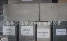 磷酸盐砖 高铝复合耐磨磷酸盐砖品优价低值得信赖