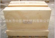 陶瓷釉色熔块炉用锆刚玉砖