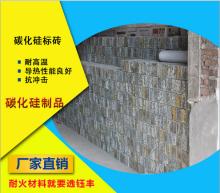 供应碳化硅砖耐高温量大优惠